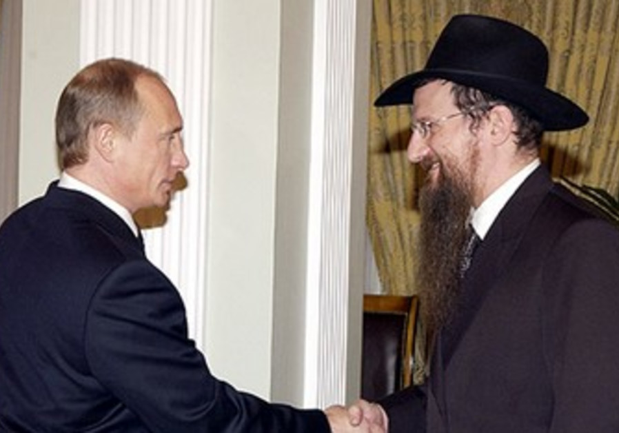 Russian President Vladimir Putin, left, meeting with the Chief Rabbi of Russia Berel Lazar, 2005