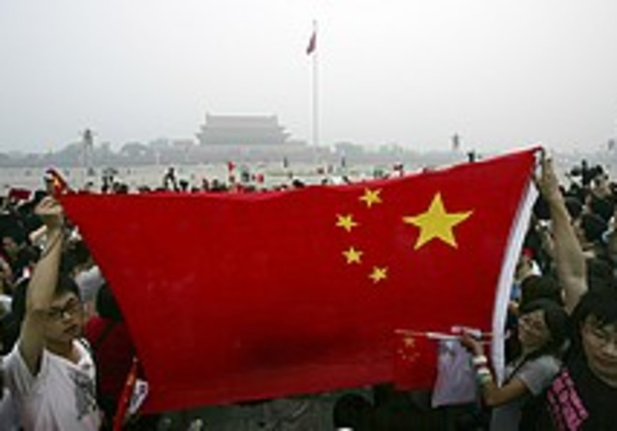 China and the West revisited