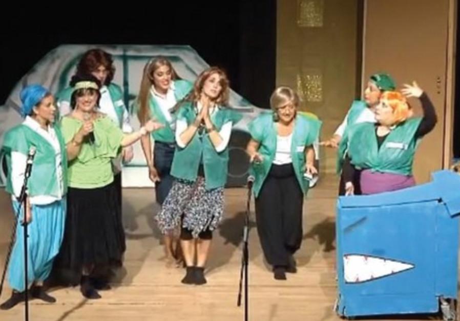 'Aliyah,' the musical