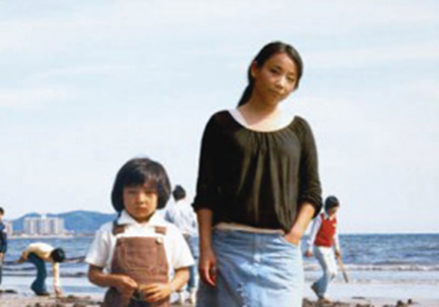 'IMAGINE FINDING ME' by Japanese photographer Chino Otsuka