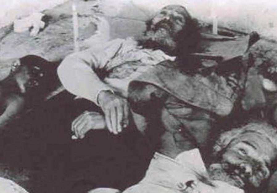 Nabi Musa massacre
