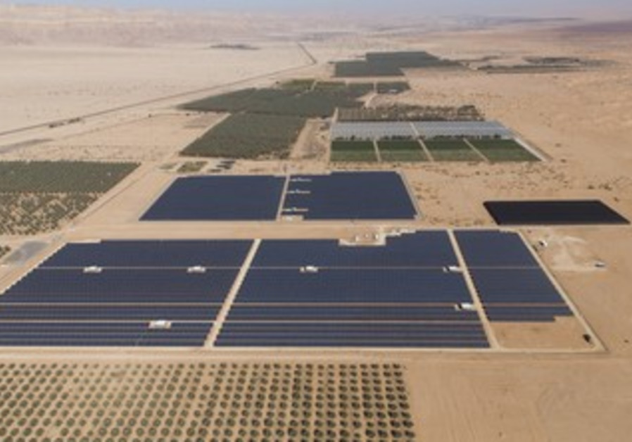 Negev solar power field