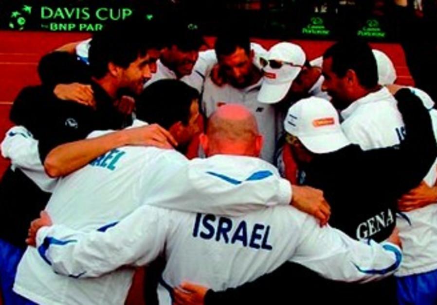 Israel Davis Cup