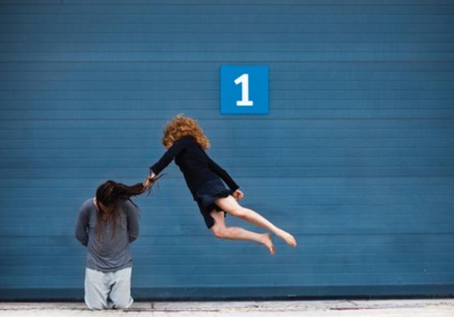 Liat Dror Nir Ben-Gal Dance Company