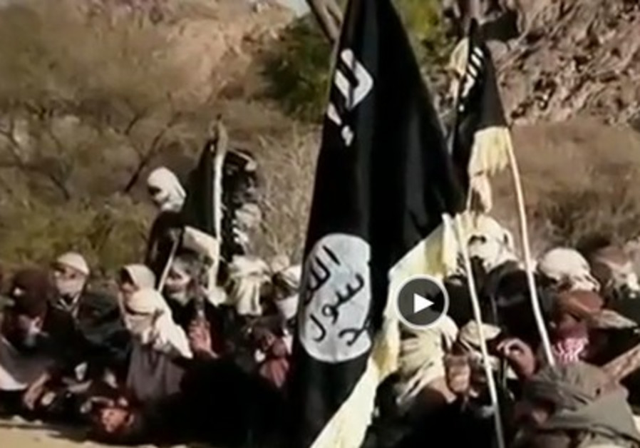 al-Qaida YouTube video