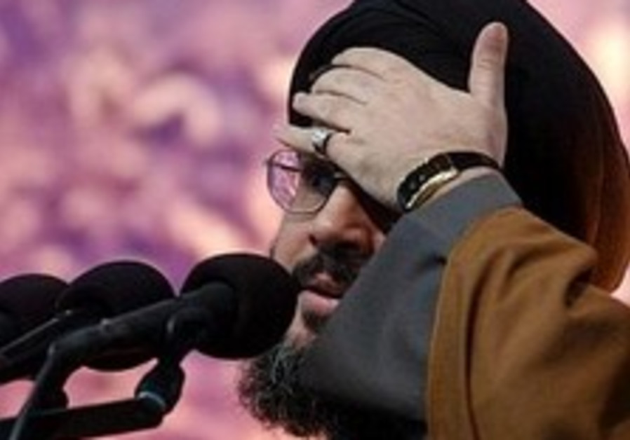 Israel wary of possible Hizbullah attack