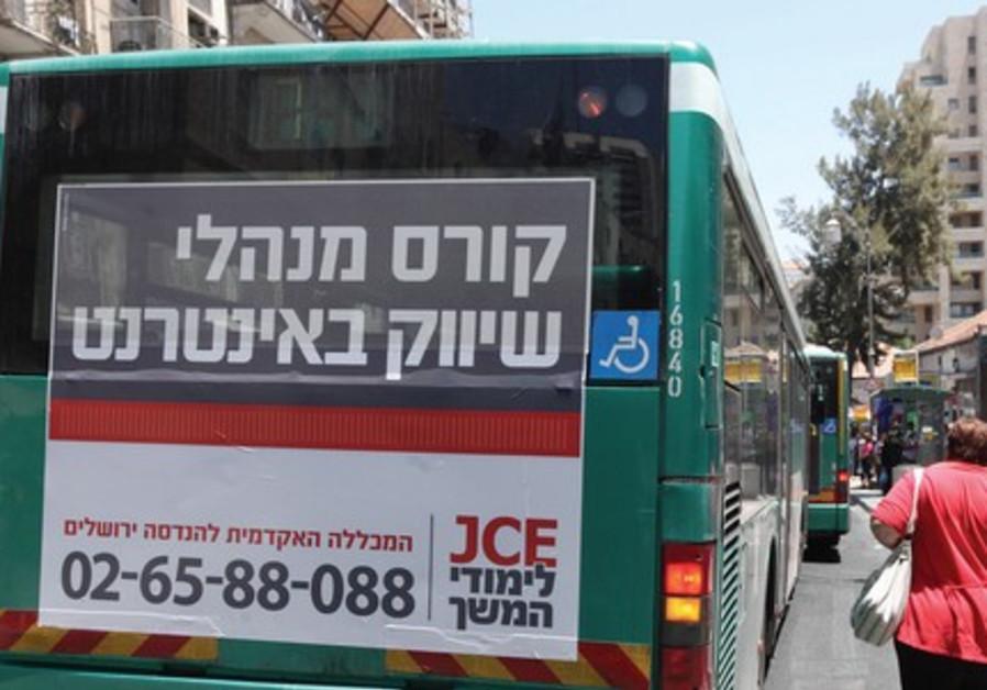 meet the marc bus