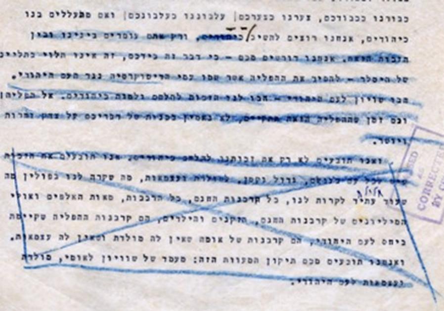 Ben-Gurion's original text