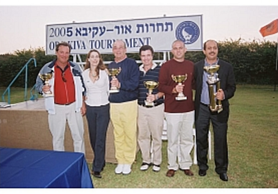 Games we play: Caesarea Golf Club hosts Or Akiva Cup