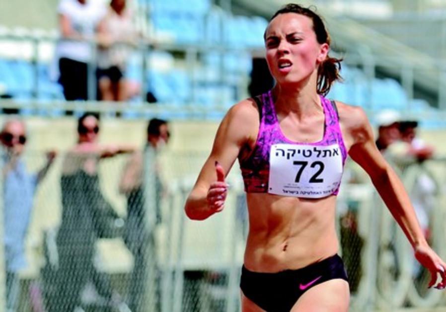 Olga Lenskiy Israel