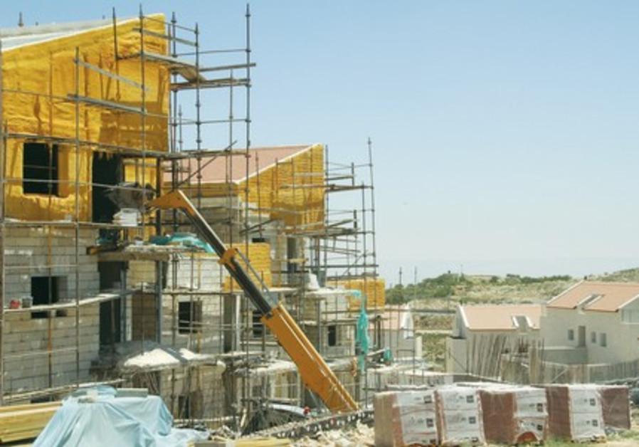 West Bank Efrat