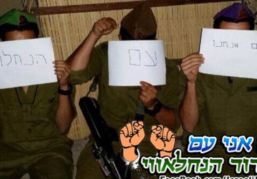 IDF protest