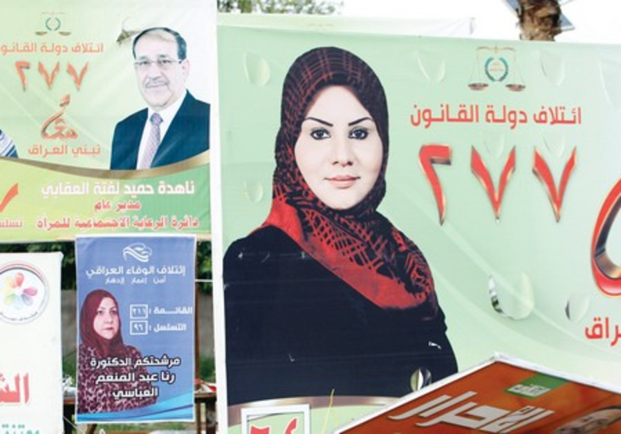 Iraq election posters