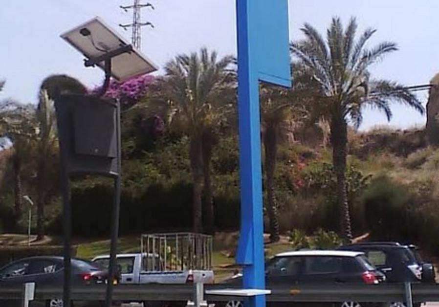 solar phone charging streetlamps.