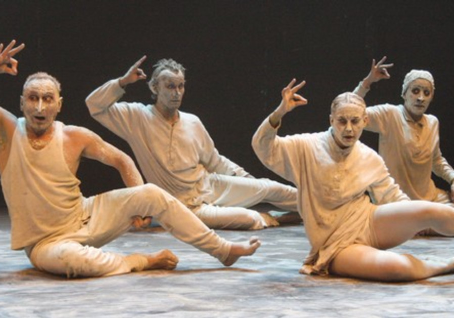 'MAYB' PERFORMED by the company Maguay Marin.