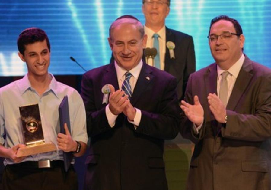 International Bible Contest