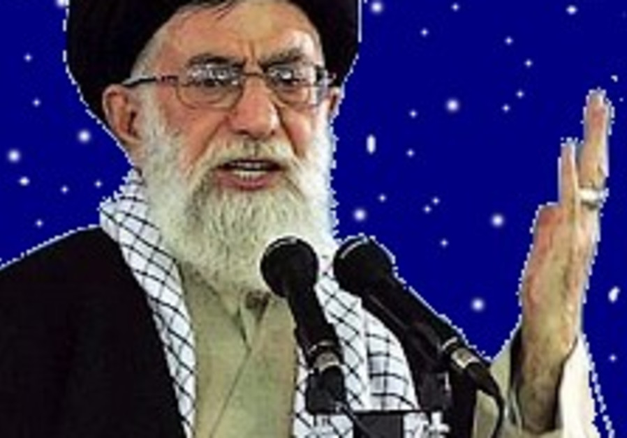 Mullahs in space