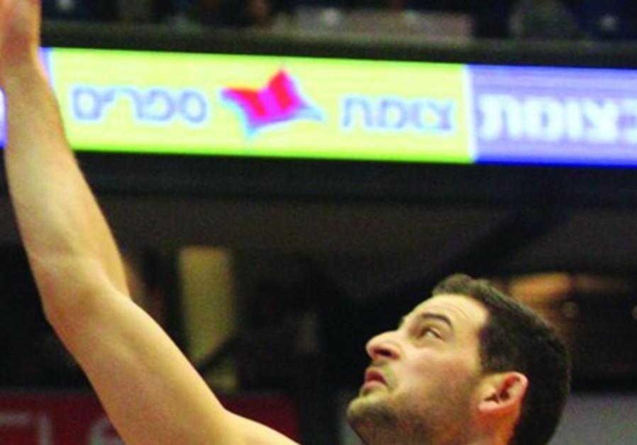 Hapoel Gilboa/Galil