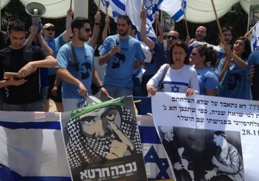 University students protest Nakba Day