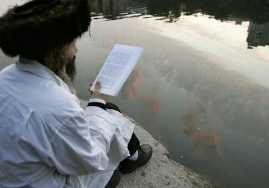 Ukrainian Jew