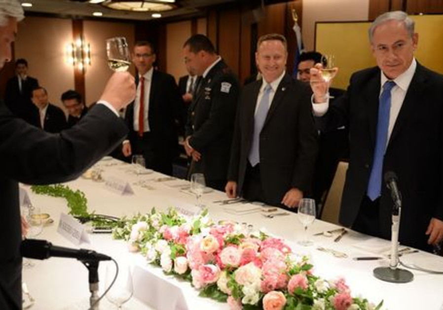 Netanyahu in Japan
