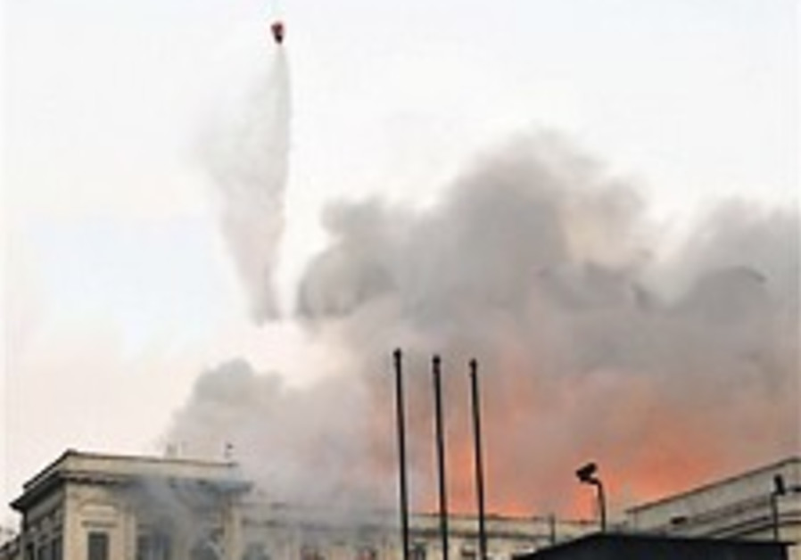 Fire breaks out in Egypt's parliament