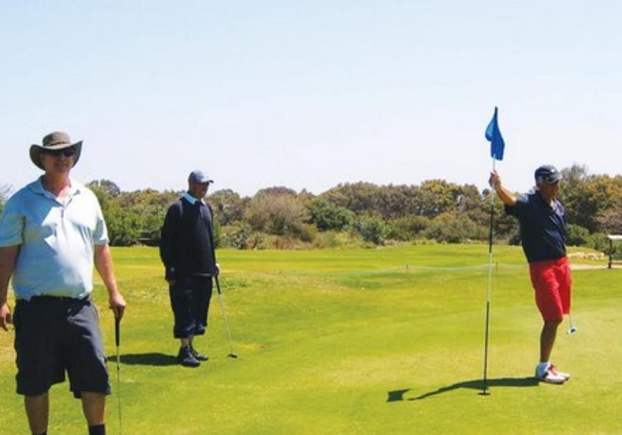 Ga'ash Golf