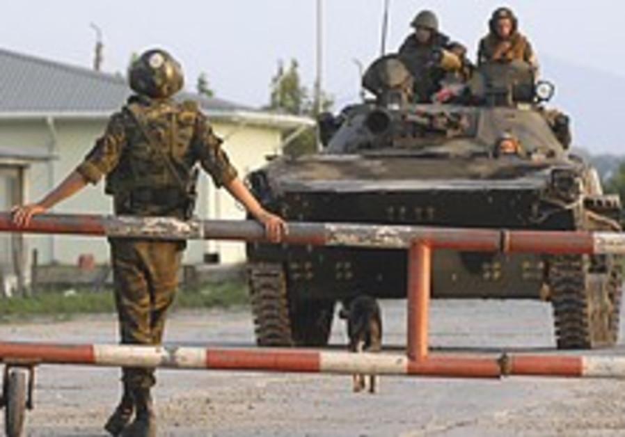 South Ossetia blast kills 7