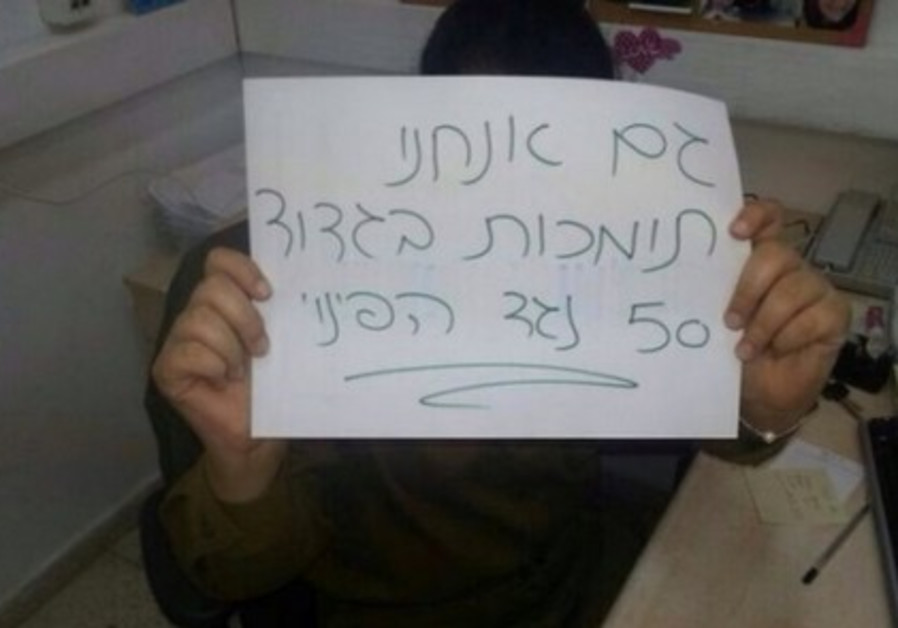 Soldier protests settler evacuation on Facebook.