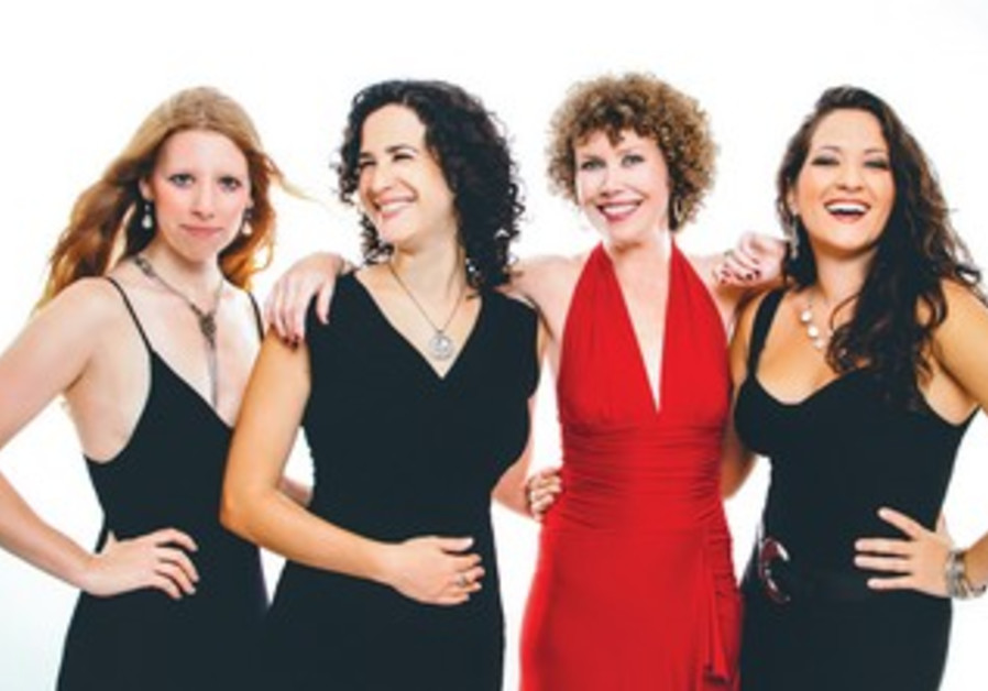 THE JAMMIN DIVAS: (left to right) Kath Buckell, Hadar Noiberg, Aoife Clancy and Nicole Zuraiti