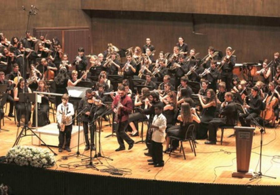 The Jerusalem Conservatory Hassadna
