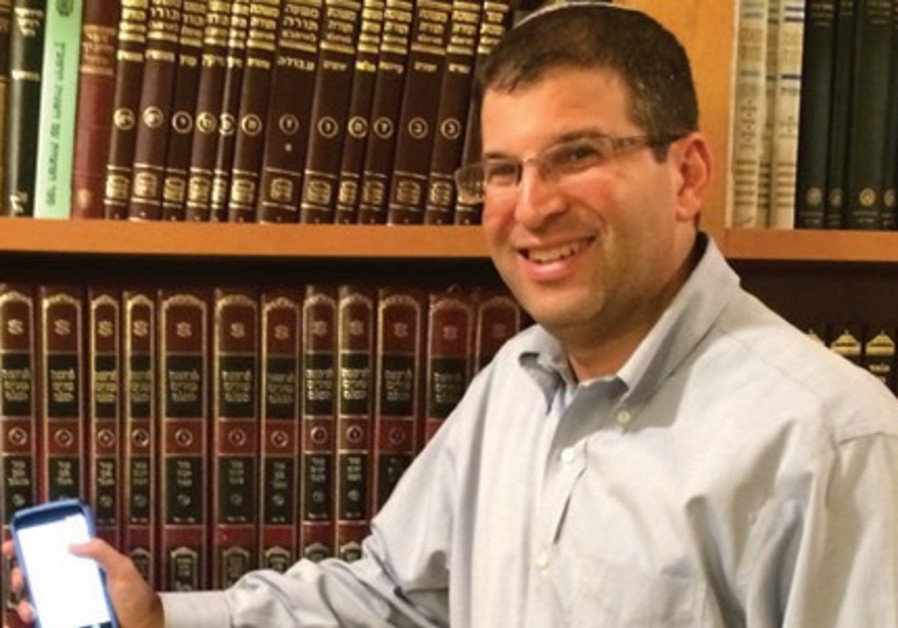 Rabbi Seth Farber
