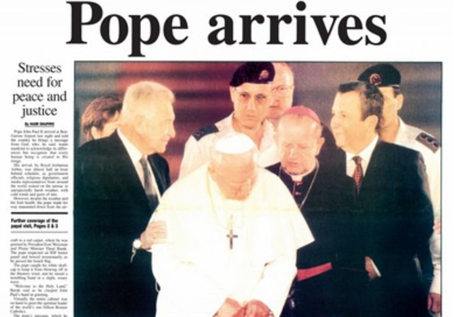 Pope John Paul II in Israel