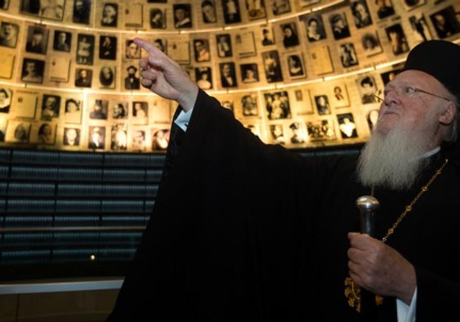 Ecumenical Orthodox Patriarch Bartholomew I of Constantinople