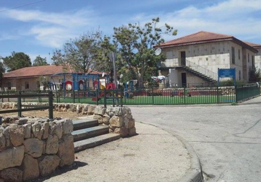 veteran absorption center in Mevaseret Zion