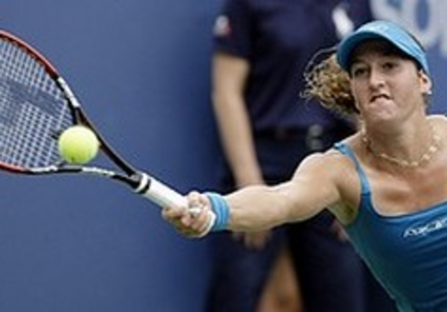Fed Cup Tennis: Israel, Ukraine knotted going into final day