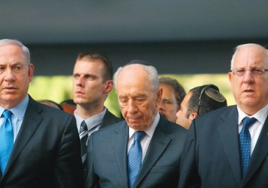 Netanyahu, Peres and Rivlin