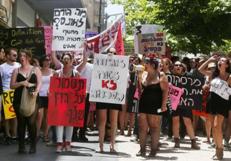 Jerusalem SlutWalk