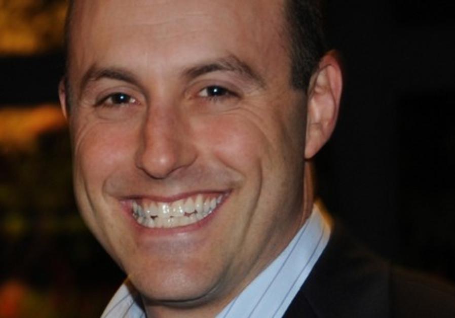 Joseph Gitler