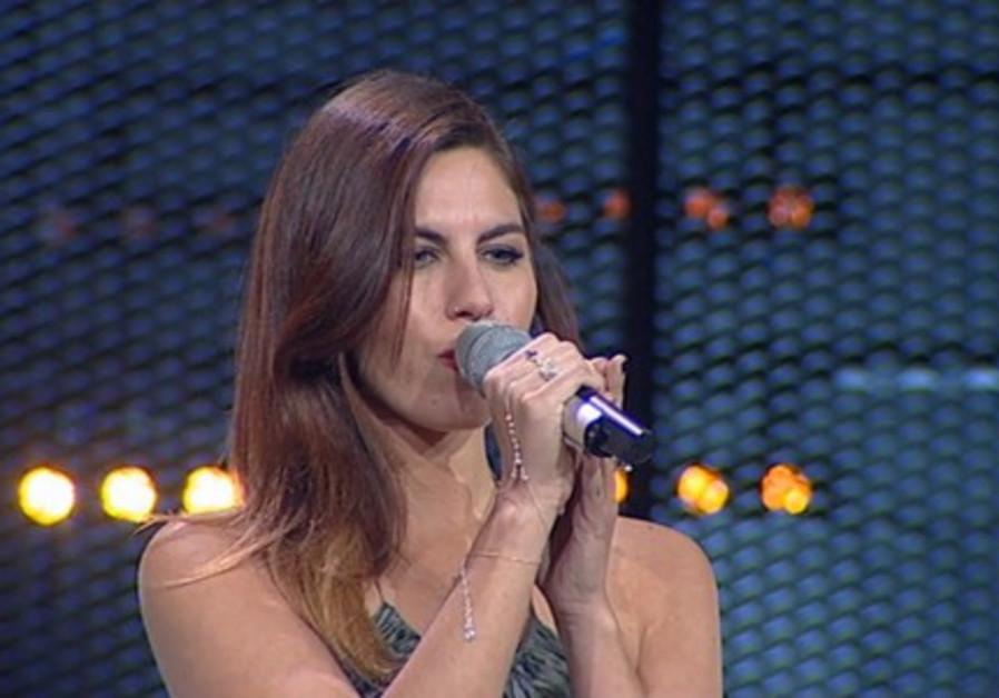 Jessica Katz
