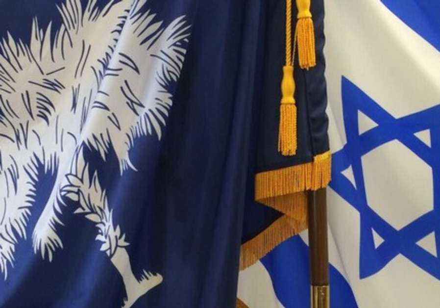 South Carolina, Israel flags