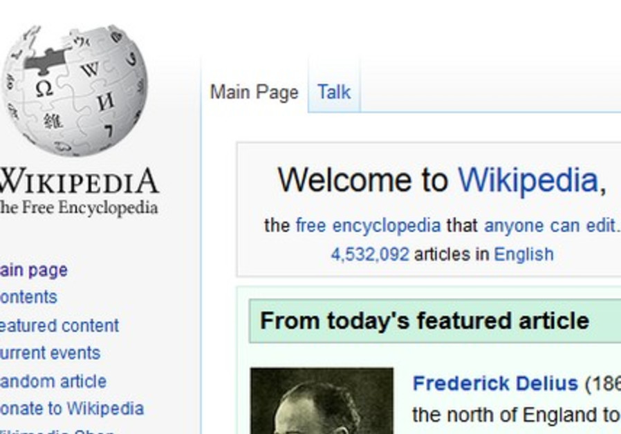 Education Ministry and Wikipedia collaborate to write