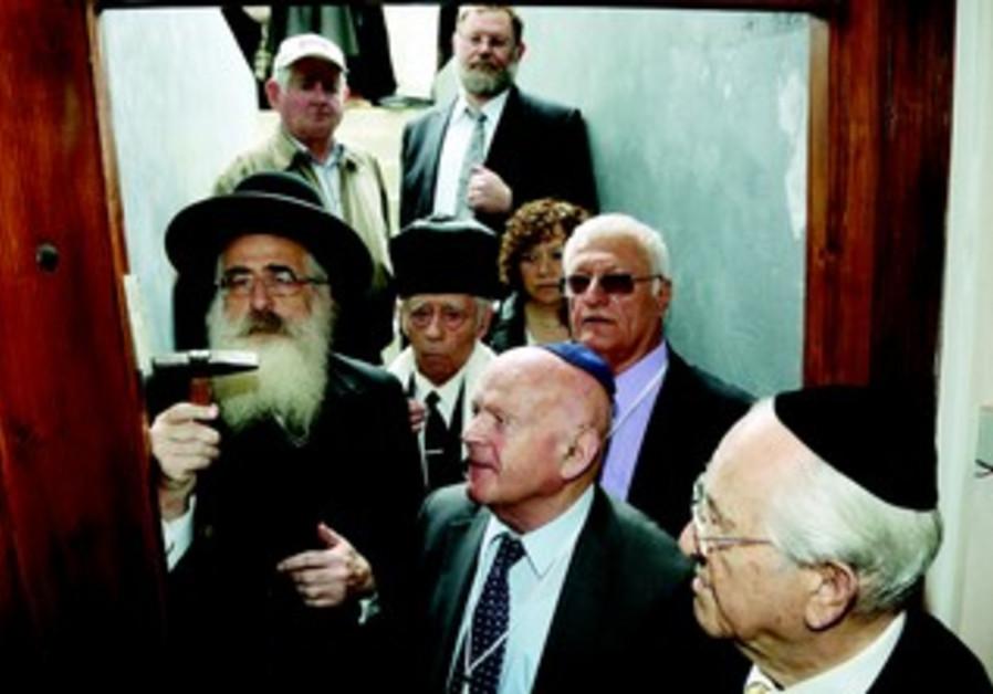 Inauguration du musee de la Shoah