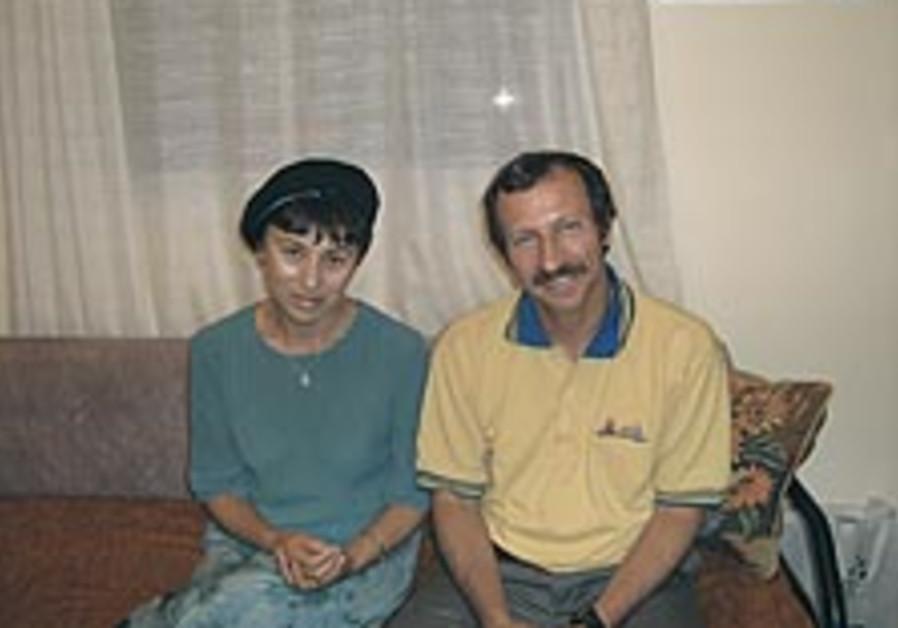 Arrivals: Kati and Genadi (Yona) Zobin