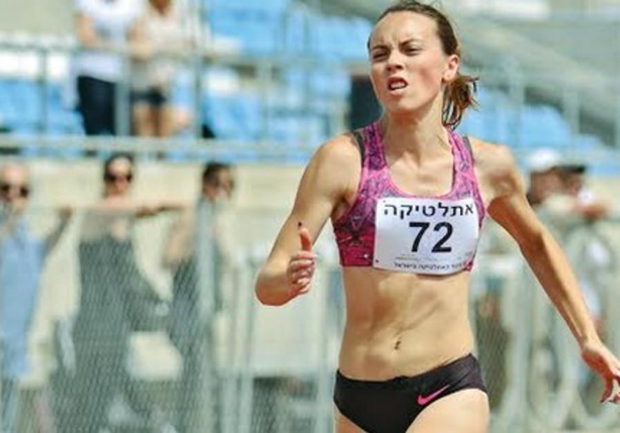 Olga Lenskiy