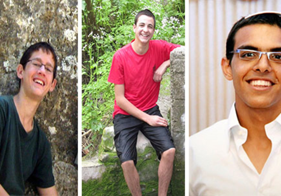 Israeli seminary students