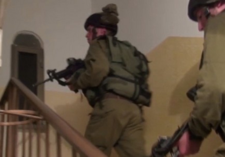 IDF operation in Jenin