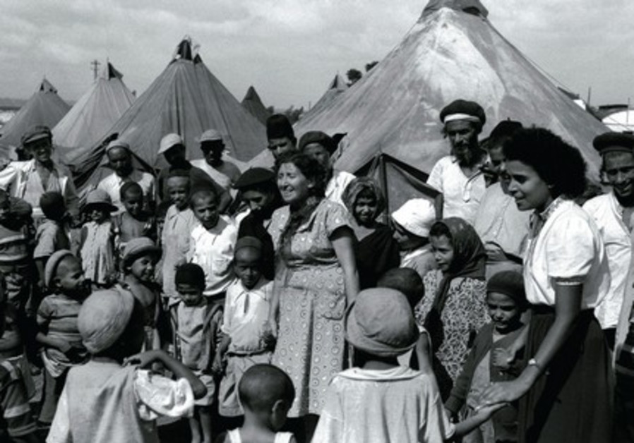 YEMENITE JEWS living in an absorption camp in Israel in 1950