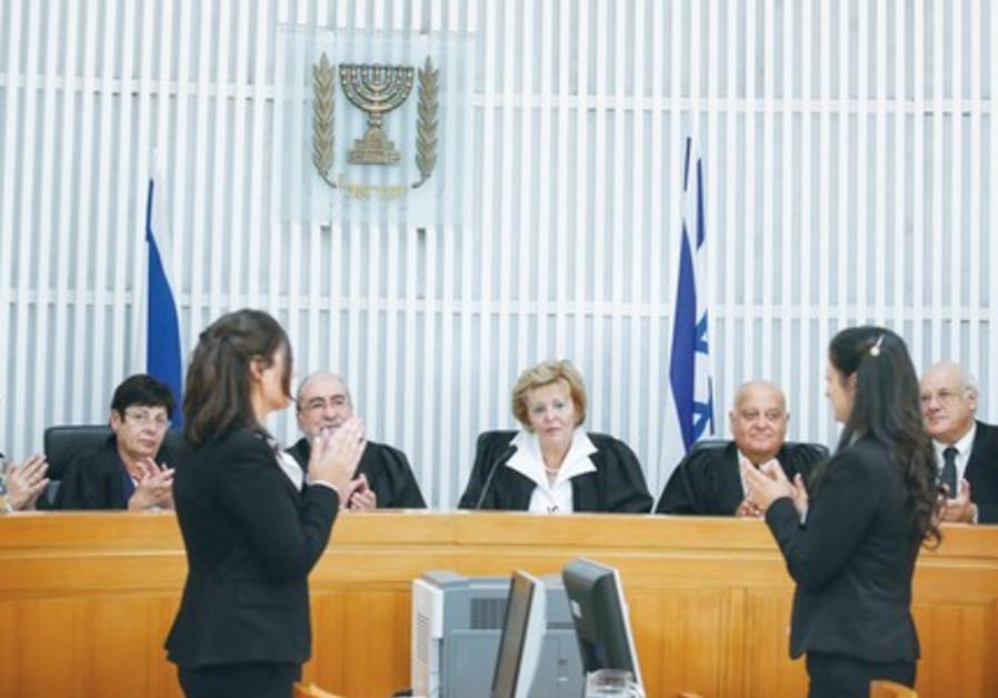SUPREME COURT Justice Edna Arbel