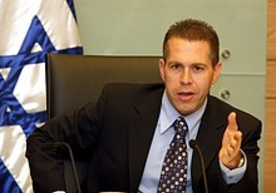 Erdan: Israel not taking orders from Obama